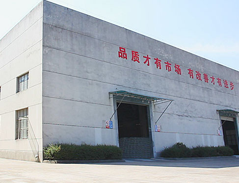 浙江万博哪里下载万博manbetx官网网页科技股份有限公司